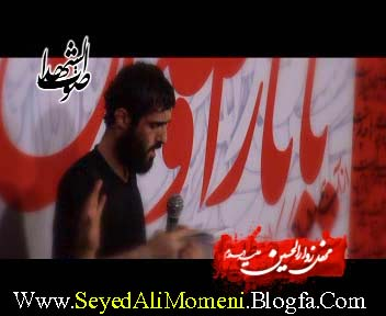 http://seyedalimomeni3.persiangig.com/image/125.jpg